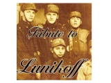Tribute to Lunikoff Sampler CD